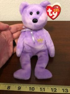 Ty Beanie Baby Hallmark Exclusive YOURS TRULY RARE Gold Crown MWMT