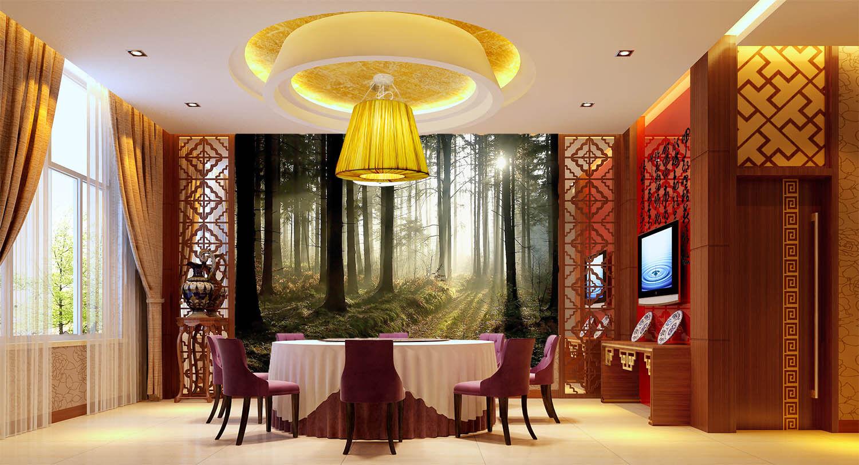 3D Forest Sunshine 75 Wall Paper Murals Wall Print Wall Wallpaper Mural AU Kyra