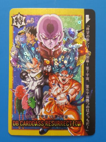 Dragon Ball Fan Custom HK Card Youngjijii Prism Univers 6 /& 7 SP01