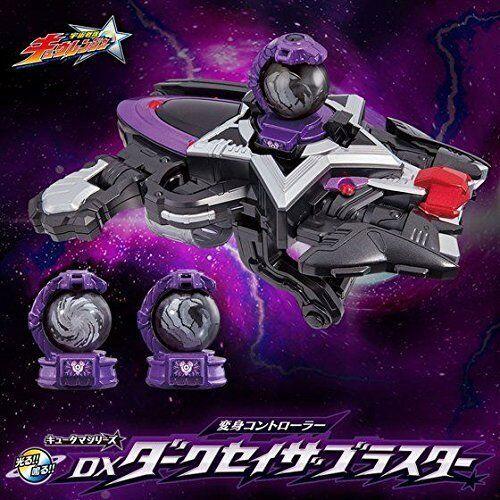 Japan Japan Japan Rare power rangers Uchu Sentai Kyuranger DX DarkSeiza Blaster Limited item 242aa6