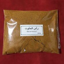 ♧ Ras el Hanout ♧ mezcla de hierbas y especias arabes ♧ 200gr.