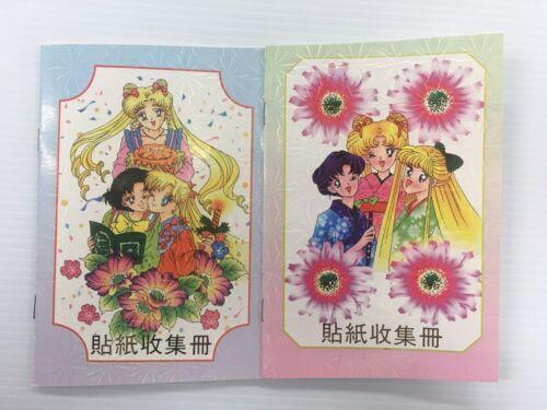 Sailor Moon Sticker Book Set