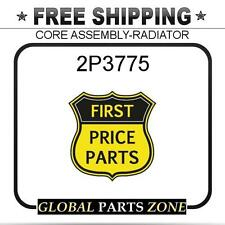 2P3775 - CORE ASSEMBLY-RADIATOR 1P7751 2Y4641 fit CATERPILLAR (CAT)