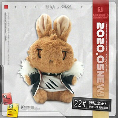 Limit Arknights Verna Siege Plush Doll Toy Rabbit Vanguard Game Official Sa