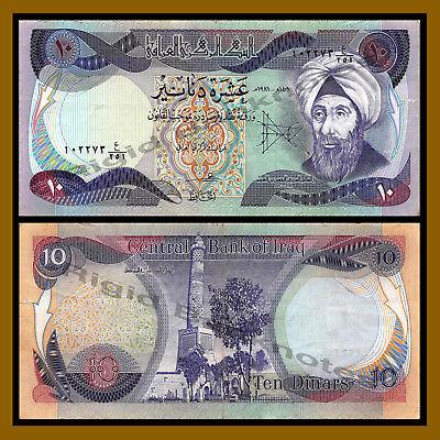 Iraq 1980-1982 P-71 Ibn Al Haytham Circulated 10 Dinars Iraqi
