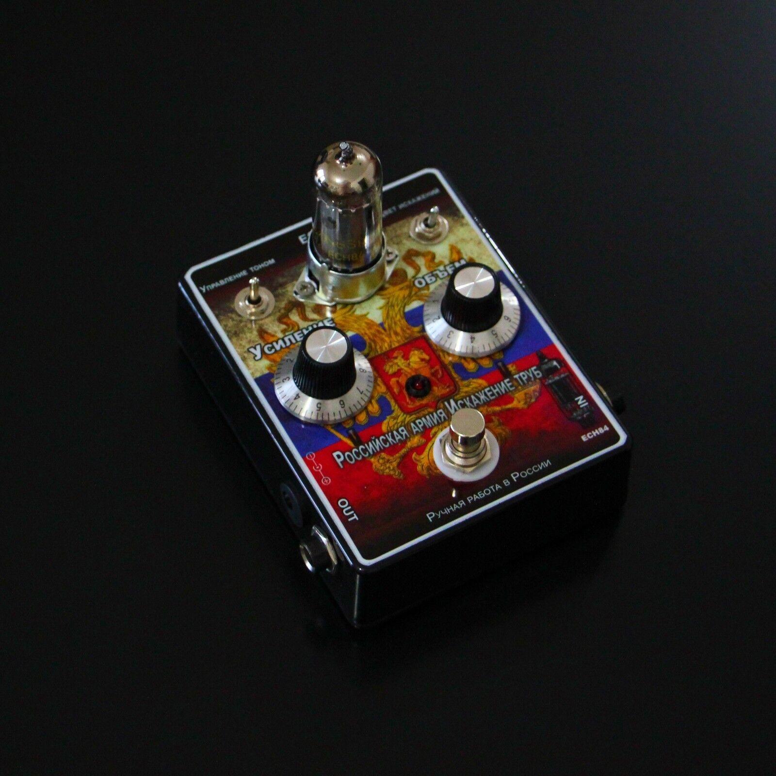 Full Tube Heptode & Triode Boutique overdrive guitar pedal Limited Ed.  screamer