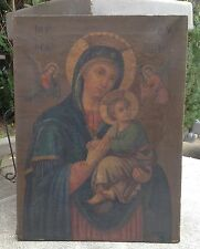 "Russian Orthodox Icon Vintage  Oil Painting Canvas  early 19 th century 18""x 24"""