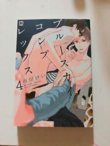 Blue-Sky-Complex-Vol-4-Comic-Version-Yaoi-BL-Kei-Ichikawa