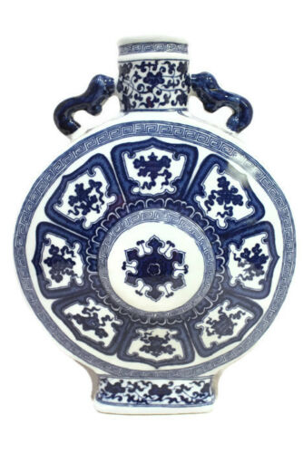 Beautiful Chinese Blue and White Porcelain Moon Vase Floral Motif Design
