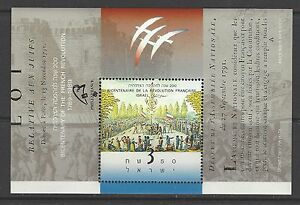 ISRAEL #1027 MNH FRENCH REVOLUTION, 200TH ANNIVERSARY, 1789 Souvenir Sheet