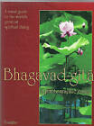 Bhagavad-gita: A Visual Guide to the World's Greatest Spiritual Dialog : a Photographic Essay : a Summary Study of His Divine Grace A.C. Bhaktivedanta Swami Prabhupada's Bhagavad-gita as It Is by A. C. Bhaktivedanta Swami Prabhupaada, Vishaka (Paperback, 2004)