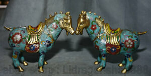 7-034-Chine-Bronze-Cloisonne-Email-Fengshui-Zodiaque-Animal-Cheval-Statue-Paire