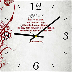 Details about Modern islamic canvas clock wall art 4 quls calligraphy