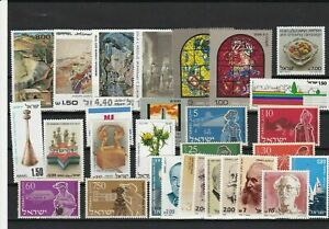 israel mint never hinged stamps ref r9907