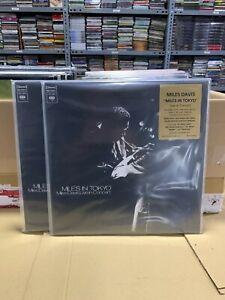 Miles Davis LP Miles IN Tokyo 2020 Audiophile Vinyl