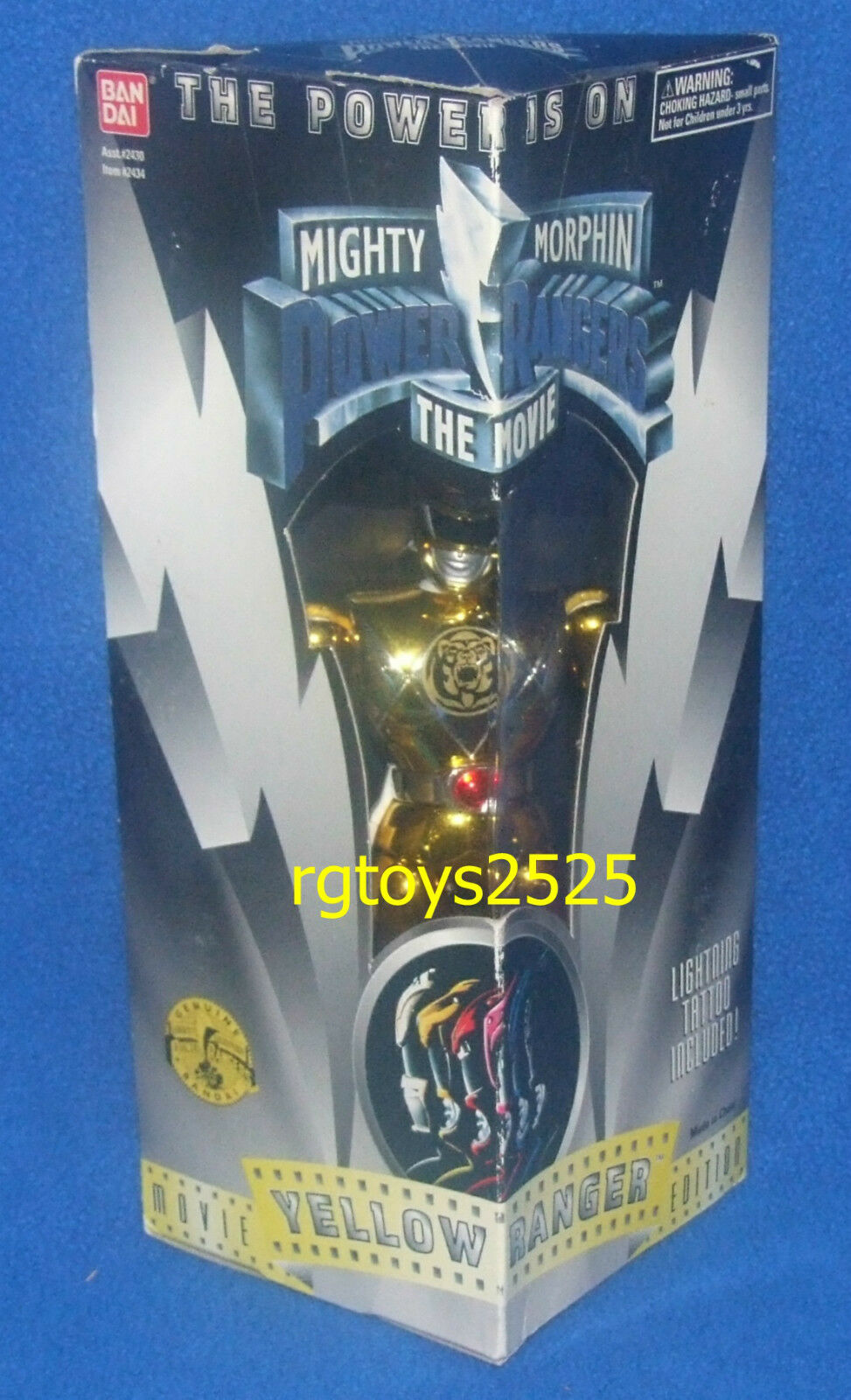 Mighty Morphin Power Rangers Power The Movie 8  Yellow Ranger New Factory Sealed
