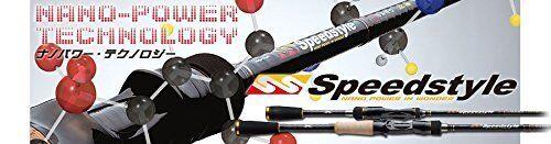 Major Craft  SPEEDSTYLE 2 piece rod  SSC-662M