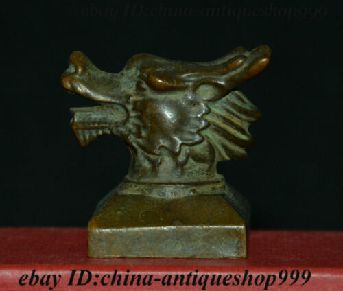 Chinese Dynasty Bronze Dragon Loong Beast Head imperial Seal Stamp Signet Statue