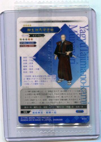 Fate//Grand Order FGO WAFER Vol.3 JAPANESE UNOPENED N01 Yagyuu Munenori