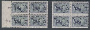 Germany Sc 196, 196b, MNH. 1922 20m Plowing, normal & inverted background blocks