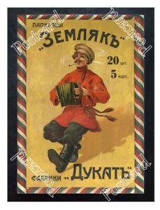 Historic-The-Countryman-Cigarette-Advertising-Postcard