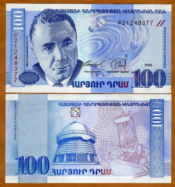 Armenia, 100 dram, 1998, P-42, UNC > Astronomer