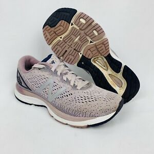 Details about New Balance 880 v9 (W880CP9) Women's Running Shoe Size 6 Purple Navy Silver