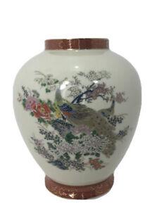 Vintage-Satsuma-Arnart-Gold-Floral-Peacock-Ginger-Jar-no-Lid-Year-1979