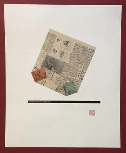 KP-Brehmer-Chinatuete-Offsetdruck-1989-handsigniert-und-datiert