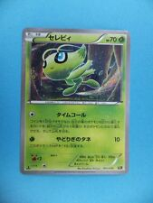 CELEBI RARE JAP VER. 001/036 NEAR MINT Holo Shiny Pokemon Trading Card P7