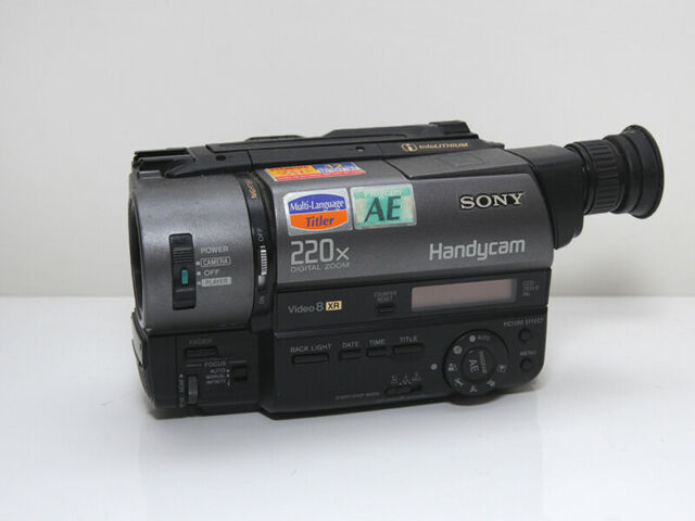 Sony CCD-TR511E Handycam Vision video8 8mm Cassette Tape Camcorder Video Camera