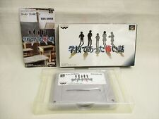 GAKKO DE ATTA KOWAI HANASHI Item REF/bcc Super Famicom Nintendo Japan Game sf
