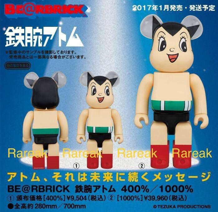 Medicom Be@rbrick 2017 Mighty Atom Astro Boy 400/% Astroboy Bearbrick 1pc