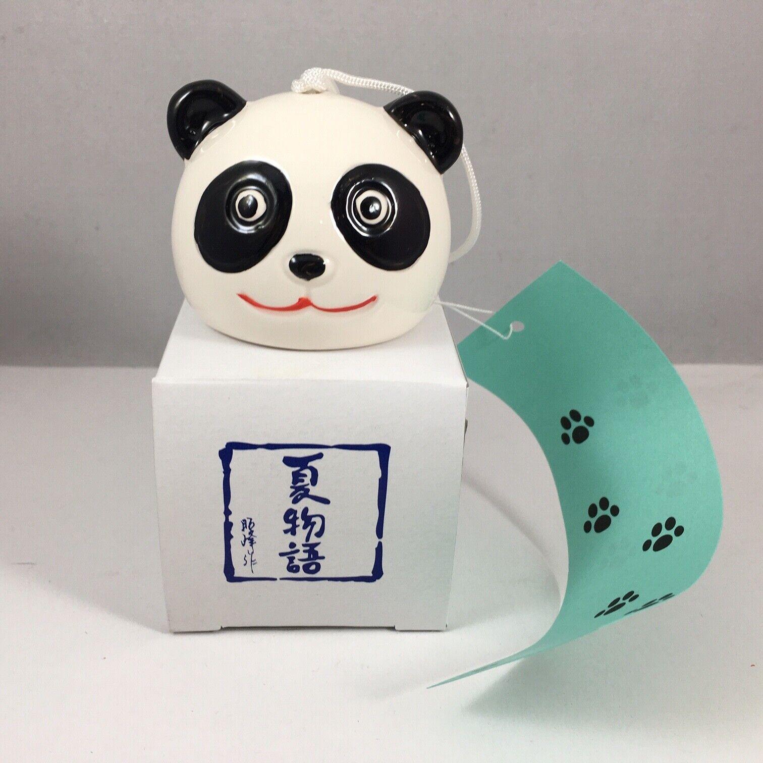 Kotobuki Japanese Ceramic Wind Chime Black White Panda Face #485-318 JAPAN MADE