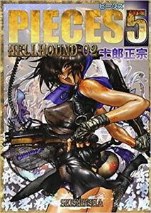 Masamune Shirow Premium Gallery PIECES 5 Art Works * ARTBOOK *neu offiziell