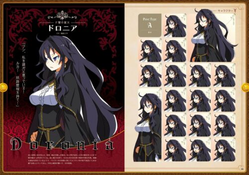 JAPAN Coven and Labyrinth of Refrain Collection Of Visual Materials Book