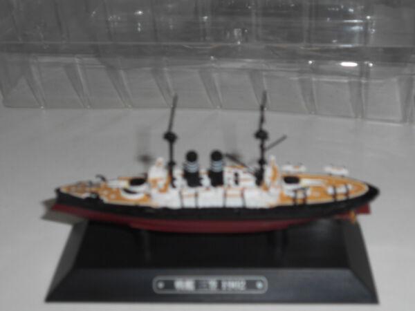 Acorazado Warship Ijn Mikasa 1902 #08 Eaglemoss 1:1100