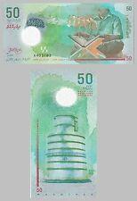 Maldives / Malediven 50 Rufiyaa 2015 Polymer unc.