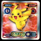 POKEMON NINTENDO CARD CARTE en 3D HOLO format 50X50 de 2009 N° 043 PIKACHU