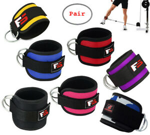 FS-Ankle-D-Ring-Strap-Thigh-Pulley-Lifting-Paded-Multi-GYM-Cable-Attachment-Pair