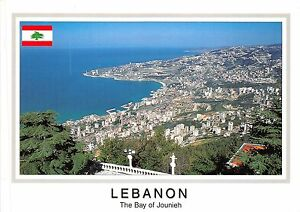 BF36406 lebanon liban the bay of jounieh  front/back scan