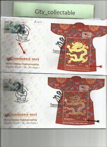 R267-MALAYA-MALAYSIA-M-S-FDC-INDONESIA-JAKARTA-STAMP-EXHIBITION-DRAGON-OVPT