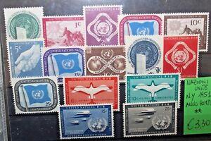 NAZIONI-UNITE-NEW-YORK-1951-034-ANNATA-COMPLETA-FULL-YEAR-034-NUOVI-MNH-CAT-J