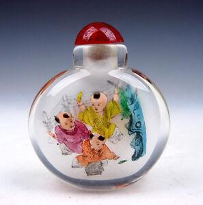Pékin Verre à L'intérieur Enfants à Play Inverse Peint à La Main Snuff Bk7d2bor-08003527-717955719