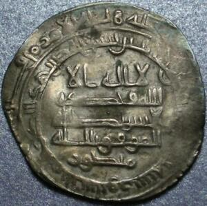 879-901-AD-SAFFARID-EMPIRE-Silver-DIRHAM-of-Amr-b-al-Layth-1ST-DYNASTY-AH-265-88