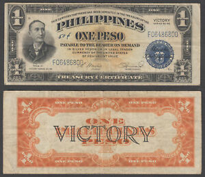 Philippines 1 Peso 1944 (VF) Condition Banknote P-94 VICTORY Note