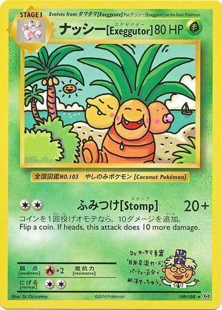 109//108 x1 Exeggutor Secret Rare Pokemon XY Evolutions NM