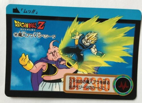 Dragon Ball Z Carddass Hondan PART 20-141