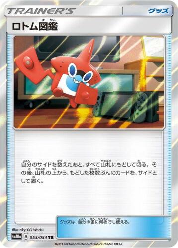 Rotom Dex Pokemon Card SM10a 053//054 TR Japanese Japan UNUSED