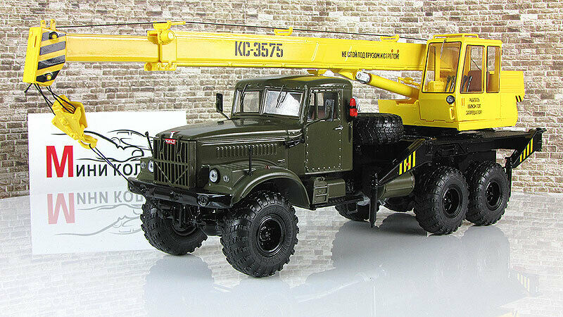 Scale model truck 1 43 KrAZ-255B1 truck crane KS-3575 khaki  yellow